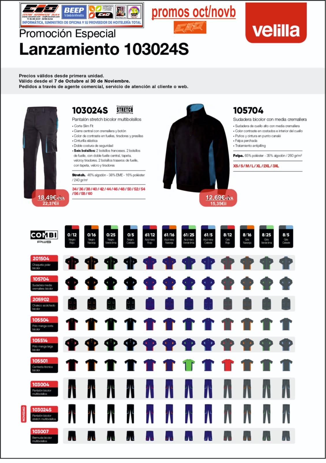 ofertas vestuario laboral velilla